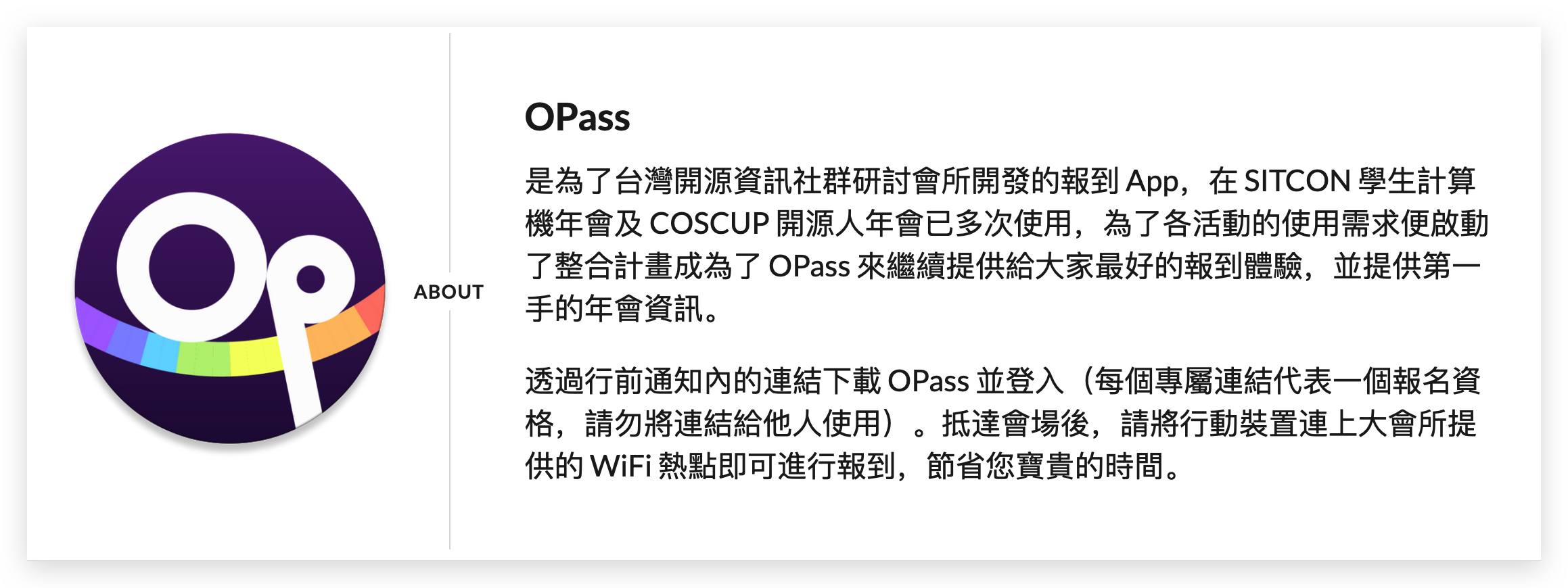OPasss